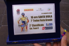 2009-16hSANTAVIOLA-1022